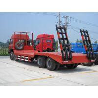 挖掘机拖车 多功能锯齿式挖掘机拖车 2015新款链条式挖掘机拖车哪有卖