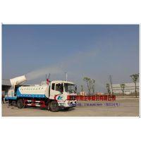 新疆10吨农药喷洒车价格