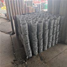 热镀锌钢丝刺绳 镀锌铁丝网的价格 铁蒺藜围墙刺网生产