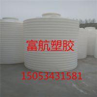 10吨塑料桶品质款葡萄酒发酵 圆形化工桶 食品级