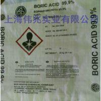 大量现货正宗俄罗斯硼酸BOR MCC 99.9%