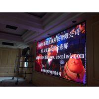 供应彩能光电 P2.5室内全彩LED显示屏 小间距显示屏