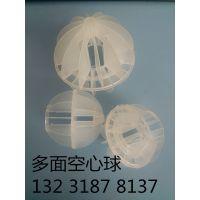 比表面积大且适应多种溶剂的处理装置 多面空心球 质量保证 华庆制造