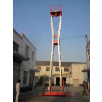 厂家生产铝合金式小型物料提升机室内外高空作业平台简易货梯家用小电梯