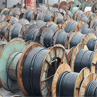 陕北大征电线电缆厂家供应绝缘架空线JKLYJ-300高低压优质架空电线电缆价格优惠
