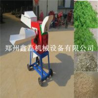 供应玉米秸秆粉碎机 两相电家用多功能铡草机 切草揉丝机图片