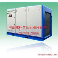 SRC-250SA/SW施耐德空压机空滤芯 油滤芯 油分芯 故障维修保养总代理 长葛
