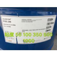 辽宁沈阳代理美国道康宁二甲基硅油 硅油型号齐全 200公斤/桶 可分装