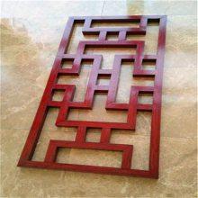 黑龙江省密切无缝雕刻板-铝窗花