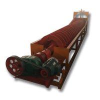 厂家直销 FG-1000螺旋分级机洗沙机设备 售后服务支持