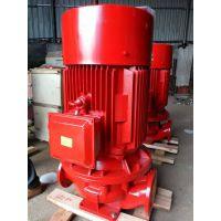立式单级消防泵XBD16/45-100L-HY 流量