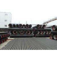 重庆球墨铸铁管及管件专用于供水 排水管网专用管,长期供应球墨铸铁管