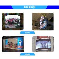 山东济南LED显示屏大屏幕电子显示屏内容的可实时控制性