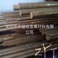 GCuPb20Sn5铜合金板棒线管带锭GCuPb20Sn5化学成分