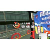 VR交通:用儿童的视角学习交通安全知识
