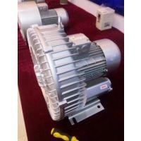 升鸿EHS-519旋涡泵