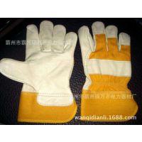 YHF-01羊皮电焊手套氩氟焊专用耐高温隔热耐磨手感