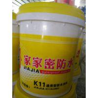 KII通用型防水
