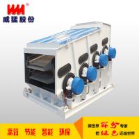 河南威猛 双层复频振动筛 新型振动筛 厂家直销定制