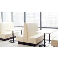 定制 咖啡厅洽谈桌椅组合现代简约休闲皮艺双人卡座沙发