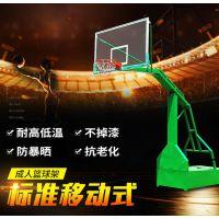 贵港篮球架厂家 学校 新农村工程篮球架批发 飞跃体育