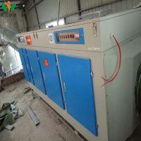 空气净化器 工业废气处理设备 光氧催化除臭设备 喷漆房VOC处理设备
