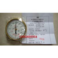 供应RT型轨温表 数字数显轨道温度计 指针式 汇能