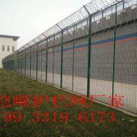 监狱管理所护栏网 监狱防爬网 恺嵘监狱防护围栏厂家