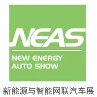 2018新能源与智能网联汽车展-上海工博会ciif
