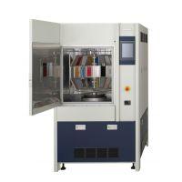 SUGA GX75氙灯耐候测试仪SX75日本进口耐候循环试验机 衡鹏供应