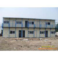 周村彩钢活动板房 拆装式框架板房 c型钢雅致房生产厂家