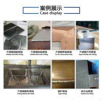 重工机械刀口刃具使用冷焊机修补效,补焊刃模具不变形 猝火后可补焊 冷焊机哪里有卖的