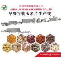 早餐谷物生产线,玉米片生产线,林阳机械