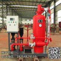 锅炉蒸汽冷凝水回收装置运行过程的灵活多变性