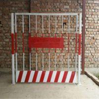 现货供应建筑工地警示围栏 施工安全喷塑基坑栏 楼层电梯临边防护围栏
