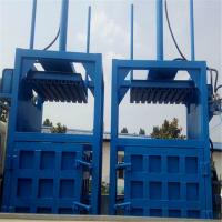 废纸塑料薄膜压包机 垃圾回收站大功率打包机
