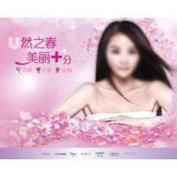 上海化妆品加工厂 化妆品加工基地,一站式OEM/ODM服务