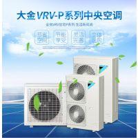 北京大金家用中央空调 一拖三一拖四一拖五一拖六