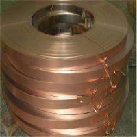 日本三宝导体铜合金 氧化铝铜棒材现货