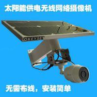 海康威视萤石C3C+内存卡智能无线网络监控摄像头太阳能供电系统