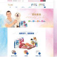 网页设计活动网站设计产品界面设计