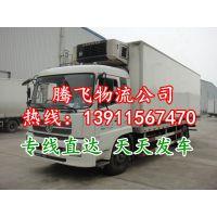 http://himg.china.cn/1/4_782_1018345_600_450.jpg