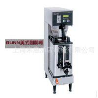 美式咖啡机Single SH DBC商用【BEN's CAFE】美国BUNN 单头SF咖啡机