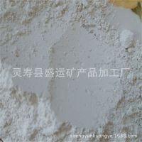 河北盛运供应高纯度石英粉高白石英粉精制石英粉厂家直销