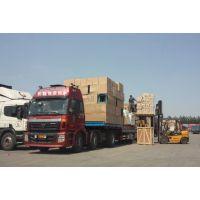 北京到全国物流服务、长途搬家、免费提货、行李托运