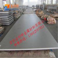 宝钢不锈钢板价格镜面304L不锈钢板厂家