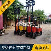 乐驰 800公斤-500公斤四支点座驾式全电动叉车 座驾式堆高车液压 铲车