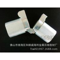铝合金背折器 医疗配件加工 17年专业医疗配件铝合金压铸厂家