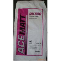 供应德固赛OK -520 消光剂 哑光粉 气相二氧化硅