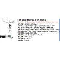 中西 润滑脂和石油脂锥入度测定仪 型号:HC99-HCR1070库号:M15415